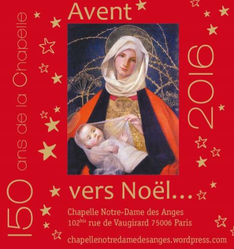 nda-2016-150-ans-1-noel