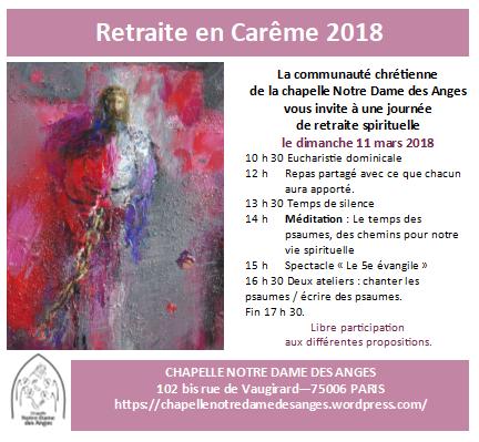 2018 NDA Retriate.png